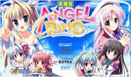AngelRing体験版