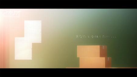 アオリオ体験版Ver.2