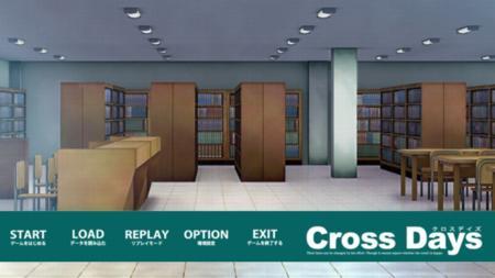 Cross Days第01話体験版