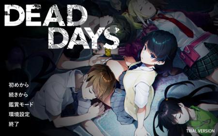 DEAD DAYS 体験版
