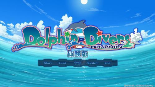 Dolphin Divers体験版