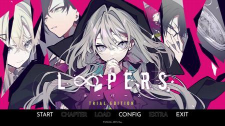LOOPERS 体験版
