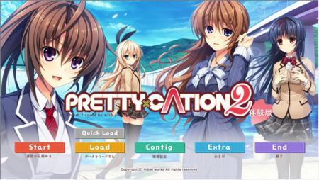 PRETTY×CATION2体験版Ver.1.00