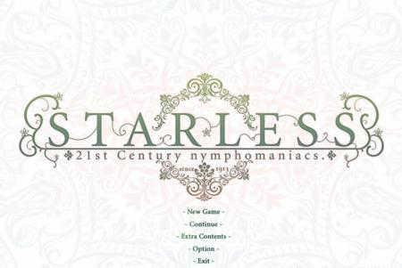 STARLESS体験版