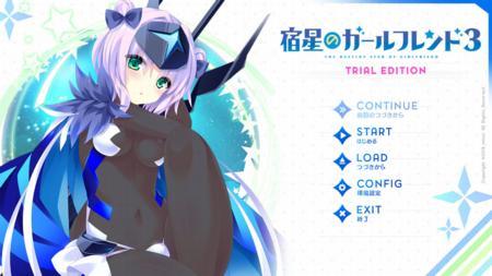 宿ガル3 体験版Ver.1.00